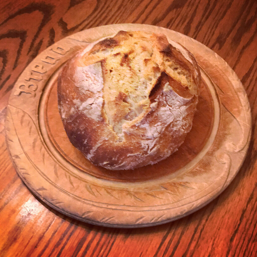 Simple Peasant Boule
